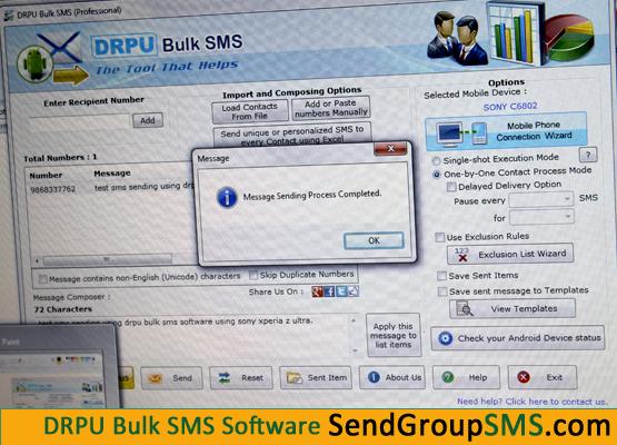 Bulk SMS Software - Home